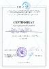 Сертификат Гвоздев