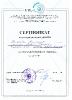 Сертификат Дорохова